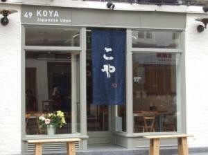 Koya Soho , Great udon in London
