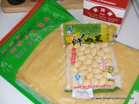 Gingko Barley Bean curd dessert