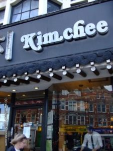 Kim Chee Golders Green