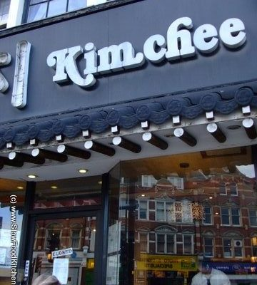 Kim Chee, Golders Green