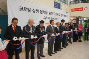 Taste of Korea Tesco New Malden