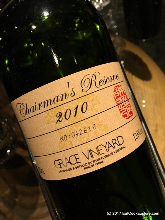 Ting Grave Vineyard's Chairman's Reserve Chinese Wine